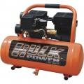 EMAX Hulk Silent Air Portable Air Compressor — 1 HP, 2 Gallon, Model# HP01P002SS